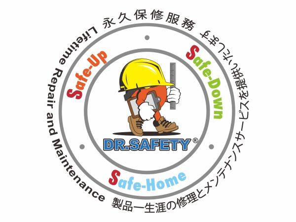 德記五金發展有限公司 Tak Kee Hardware Development Ltd.